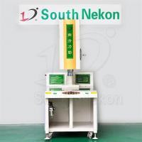 Buy cheap Non-fixed rotary welding machine(NK-DW3001) product
