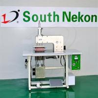 Buy cheap 8-inch ultrasonic lace machine from wholesalers