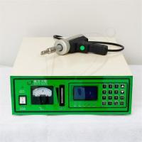 Buy cheap Hand Gun Spot Welding Machine(NK-S2805B) from wholesalers