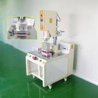 Buy cheap Ultrasonic Hot Fix Machine (NK-T1526) from wholesalers