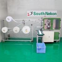 Buy cheap Automatic cup face mask machine(NK-CMM10) product