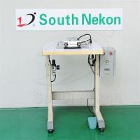 Buy cheap Cup Mask Nose Clip Assembling Machine(NK-CMM05) from wholesalers