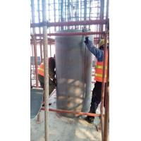 Buy cheap Cylindrical steel column PVC formwork from wholesalers