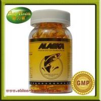 Halal vitamin e softgel halal vitamin e softgel images for Halal fish oil