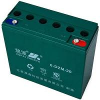 Buy cheap 12v lead acid battery from wholesalers