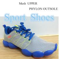 Buy cheap famous brand mesh running shoes for men from wholesalers