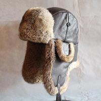 Buy cheap HT-0011 Leather Trapper Hat with Rabbit Fur from wholesalers