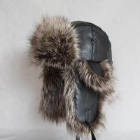 Buy cheap HT-0001 Lmitation Leather Faux Fur Trapper Hats from wholesalers