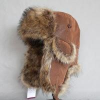 Buy cheap HT-0005 Lmitation Leather Trapper Hat from wholesalers