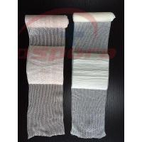 Buy cheap Israeli Bandage from wholesalers