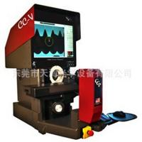 Buy cheap Full-automatic CCP Optical Comparator CC-V from wholesalers