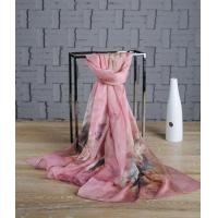 Buy cheap Customized Chiffon Scarf Factory from wholesalers