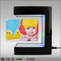 Buy cheap Magnetic Floating photo frame display from wholesalers