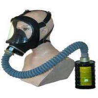 Buy cheap Safety Mask from wholesalers