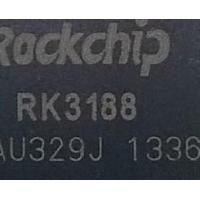 Buy cheap rockchip rk3188 BGA chipsets & computer IC from wholesalers