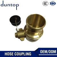 Buy cheap Generator Coupling Quick Release Coupling Steel Coupling from wholesalers