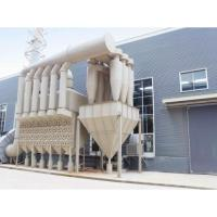 Buy cheap Soybean oil processing-Cyclone Separator from wholesalers
