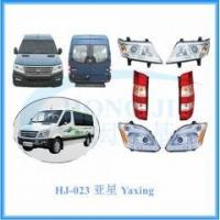 Buy cheap Kinglong business car auto parts, car headlight, car tail lamp from wholesalers