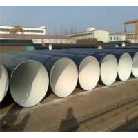 Buy cheap 2PE/3PE spiral steel pipe product