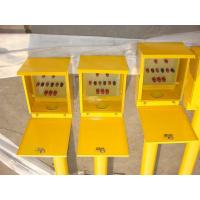Buy cheap Brazing Pin(Pin Brazing) Junction Box from wholesalers
