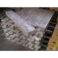 Buy cheap Galvanic Anode Aluminum Anode from wholesalers