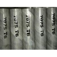 Buy cheap 7075 Aluminum Tubing / T6 Aluminium Tube Round 7.9 X 0.72 mm from wholesalers