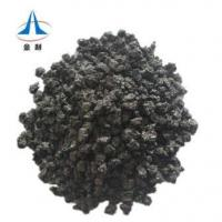 Buy cheap After calcined coke from wholesalers