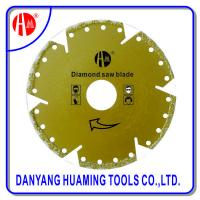 Buy cheap HM33 Vacuum Brazed Diamond Blades from wholesalers