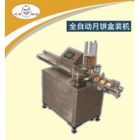 Buy cheap Automatic moon cake cartoning machine from wholesalers