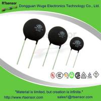Buy cheap MF73T-1 High Power Inrush Current Limiter , Power NTC Thermistor from wholesalers