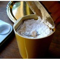 Buy cheap Nutrition Additive Erythritol from wholesalers