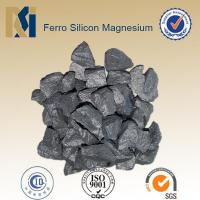 Buy cheap Rare Earth Magnesium Ferro Silicon Nodulizer from wholesalers