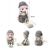 Buy cheap PT3252plush fabric doll from wholesalers