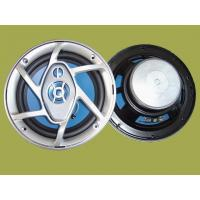 Buy cheap 4  3-WAY CAR SPEAKER from wholesalers