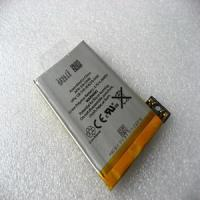 Buy cheap For iphone 3GS battery from wholesalers
