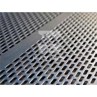Buy cheap Slot Hole Perforated Metal from wholesalers