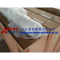 Buy cheap Expanded PTFE Sheet (ePTFE) from wholesalers