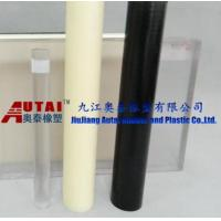 Buy cheap ABS Rod product