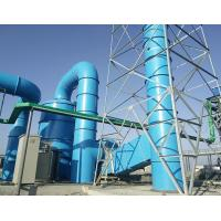 Buy cheap Spray tower from wholesalers