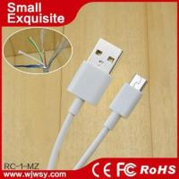 Buy cheap New design micro usb cable with fast charging speed data usb cable / Mini date cable from wholesalers
