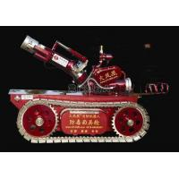 Buy cheap Chemical Park fire fighting robot Chemical Park Fire Rescue Robot Robot Chemical Park CT-XF103 from wholesalers