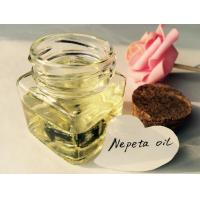 Buy cheap Nepeta Oil from wholesalers