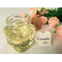 Buy cheap Citronella Oil from wholesalers