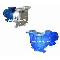 Buy cheap 2BV5 Series Liquid Ring Vacuum Pump and Compressor from wholesalers