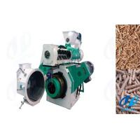 Buy cheap Biomass briquette machine|Pellet mill|Product from wholesalers