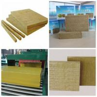 Buy cheap Fire Resistant Stone Wool from wholesalers
