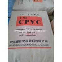Buy cheap CPVC Resin Extrusion Grade For CPVC Pipes and Fitting from wholesalers