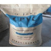 Buy cheap CPVC COMPOUND FOR PIPE &FITTINGS WITH HIGH QUALITY from wholesalers