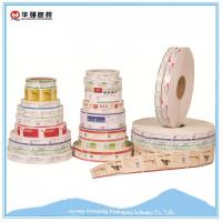 Buy cheap Aluminum Foil Laminated Film from wholesalers