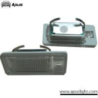 Buy cheap No: LPL-AUDI-Q7 AUDI Q7 License plate light from wholesalers